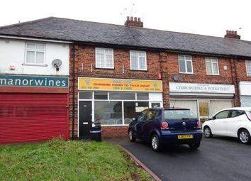 Thumbnail Retail premises for sale in 20/20A Manor Lane, Halesowen