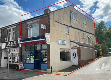 Thumbnail Retail premises for sale in King Street, Stanford Le Hope