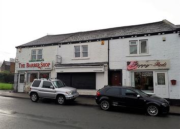 Thumbnail Retail premises to let in New Line, Bradford