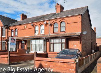 Thumbnail 3 bedroom end terrace house for sale in Ash Grove, Shotton, Deeside