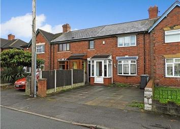 Thumbnail 2 bed terraced house for sale in Bryan Road, Walsall