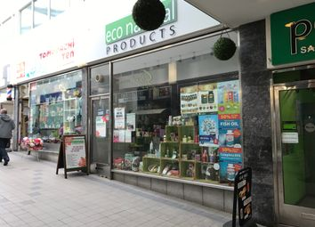 Thumbnail Retail premises to let in Unit 4, Burlington Arcade, Bournemouth