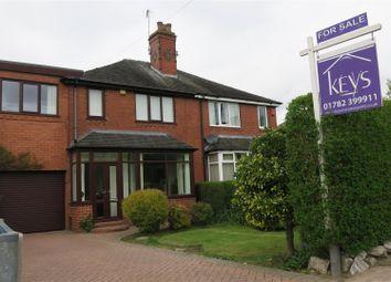 Thumbnail 3 bed property for sale in Woodpark Lane, Lightwood, Longton, Stoke-On-Trent