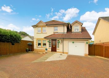 Thumbnail 4 bed property for sale in Dunbar Drive, Motherwell
