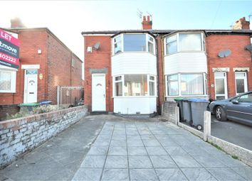 Thumbnail 2 bed end terrace house to rent in June Avenue, Marton, Blackpool, Lancashire