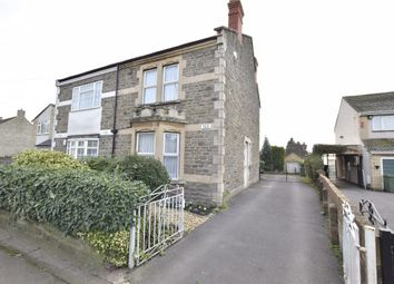 Thumbnail 3 bedroom semi-detached house for sale in London Road, Warmley