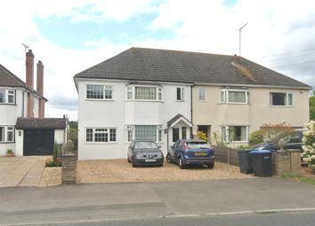 Room to rent in School Lane, Addlestone KT15