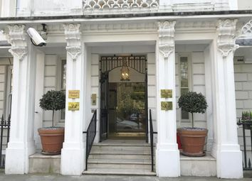 Thumbnail 1 bed flat for sale in Lowndes Square, London