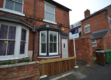 Thumbnail 2 bedroom end terrace house to rent in Lynam Court, Gaul Street, Bulwell, Nottingham