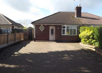 Thumbnail 4 bed semi-detached bungalow for sale in Church Lane, Great Sutton, Ellesmere Port