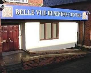 Serviced office to let in Elm Tree Street, Wakefield WF1