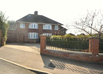 Thumbnail 2 bed semi-detached house to rent in Kingsway, Kingsthorpe, Northampton