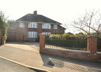 Thumbnail 2 bedroom semi-detached house to rent in Kingsway, Kingsthorpe, Northampton