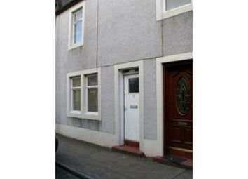 Thumbnail 2 bed terraced house to rent in Jeanville, Bruce Street, Lochmaben, Lockerbie
