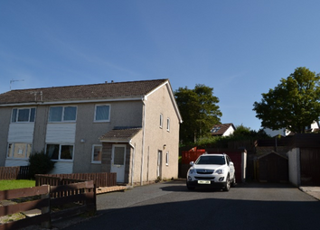 Thumbnail 2 bed flat to rent in Swan Road, Ellon, Aberdeenshire, 9Fq