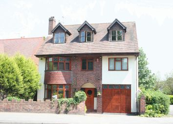 Thumbnail 6 bed detached house for sale in Cot Lane, Kingswinford