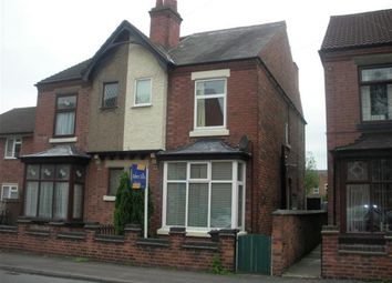 Thumbnail 3 bed semi-detached house to rent in Albert Road, Long Eaton