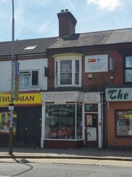 Thumbnail Retail premises to let in Hinckley Road, Leicester