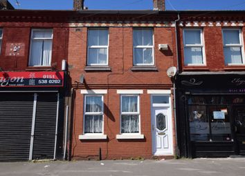 Thumbnail 3 bed terraced house for sale in Wheatland Lane, Wallasey