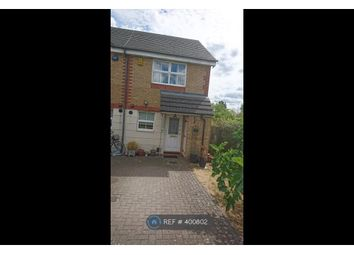 Thumbnail 2 bed terraced house to rent in Arncliffe Close, Friern Barnet