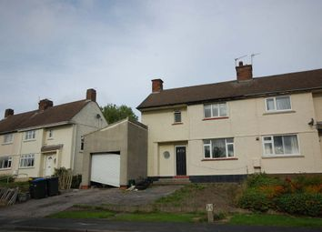 2 bed semi-detached house for sale in Oakridge Road, Ushaw Moor, Durham DH7