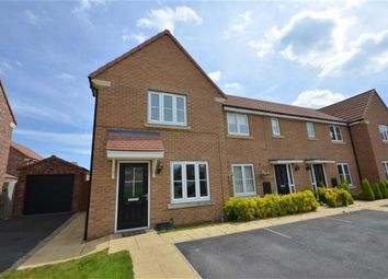 Thumbnail 2 bed end terrace house for sale in Nursery Close, South Milford, Leeds