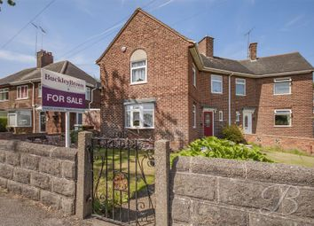 Thumbnail 2 bed semi-detached house for sale in Dale Lane, Blidworth, Mansfield