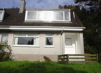 Thumbnail 2 bed end terrace house for sale in Westfield, Strone, Dunoon