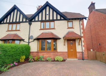 Thumbnail 3 bedroom semi-detached house for sale in Tamworth Road, Long Eaton, Nottingham