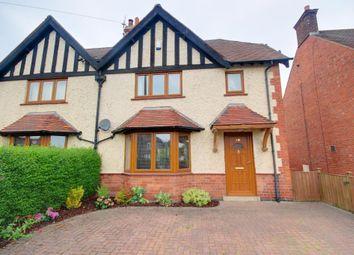 Thumbnail 3 bedroom semi-detached house for sale in Tamworth Road, Long Eaton, Nottingham
