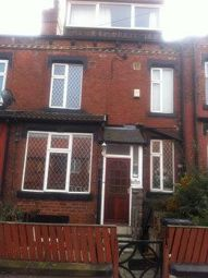 Thumbnail 2 bedroom terraced house to rent in Cross Flatts Street, Beeston