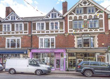 Thumbnail Retail premises for sale in Middleton Street, Llandrindod Wells