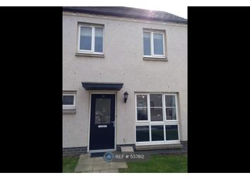 Thumbnail 2 bed end terrace house to rent in Mugiemoss Road, Bucksburn, Aberdeen