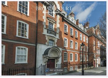 Thumbnail 2 bedroom flat to rent in Broad Court, London