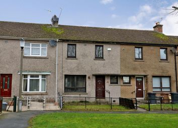Thumbnail 2 bed terraced house for sale in Sheddocksley Drive, Aberdeen, Aberdeenshire