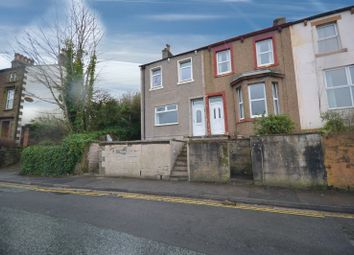 Thumbnail 2 bed end terrace house for sale in Meadow View, Whitehaven, Cumbria