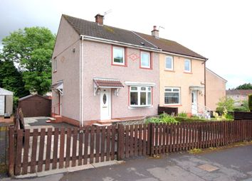 Thumbnail 2 bed semi-detached house for sale in Elm Crescent, Uddingston, Glasgow