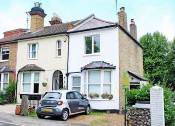 2 bed terraced house for sale in North Cray Road, Bexley DA5