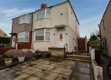 Thumbnail 2 bed semi-detached house for sale in Dragon Lane, Whiston, Prescot, Merseyside