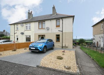 Thumbnail 2 bed flat for sale in Braeside Place, Laurieston, Falkirk