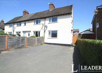Thumbnail 2 bed end terrace house to rent in Middlewich Road, Northwich