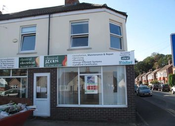 Thumbnail Retail premises to let in 58 New Village Road, Cottingham