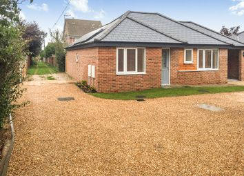 Thumbnail 2 bed detached bungalow for sale in Poplar Road, Carlton Colville, Lowestoft