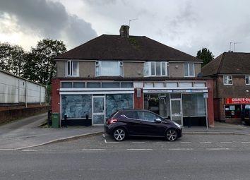 Thumbnail Retail premises for sale in Brighton Road, Tadworth, Surrey