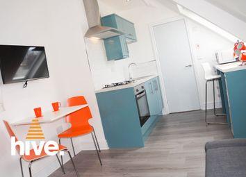 Thumbnail Studio to rent in Heaton Hall Road, Heaton, Newcastle Upon Tyne
