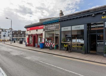 Thumbnail Commercial property for sale in Sandgate, Ayr, South Ayrshire