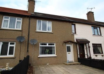 Thumbnail 2 bed terraced house for sale in 20 Ritchie Place, Grangemouth