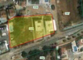 Thumbnail Land for sale in Ayia Thekla, Agia Thekla, Famagusta, Cyprus