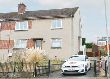 Thumbnail 2 bed flat to rent in Moulin Crescent, Perth