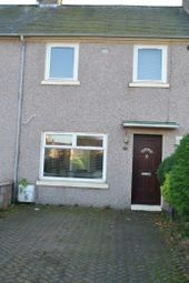 Thumbnail 2 bed terraced house to rent in Arnage Drive, Aberdeen